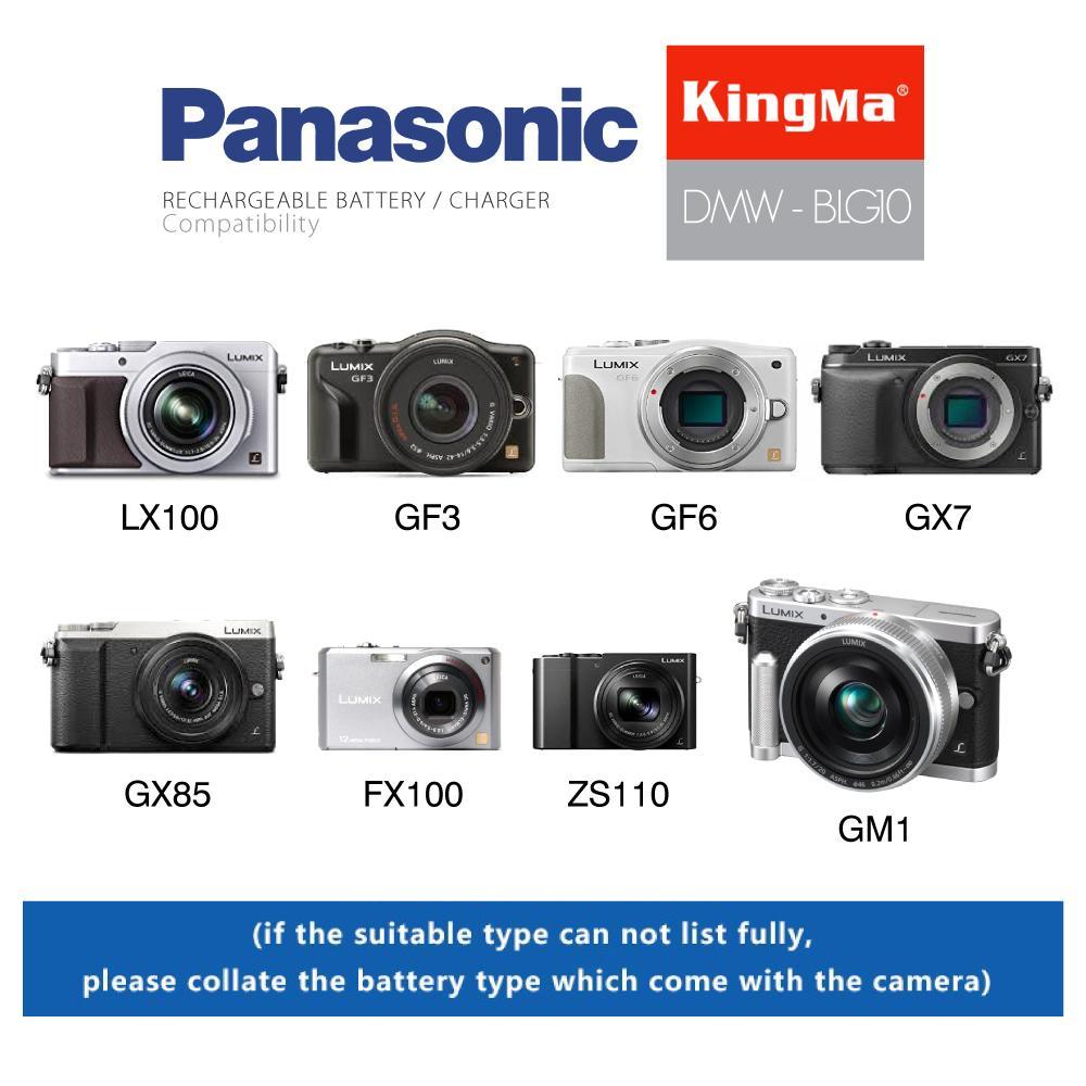 KingMa Charger DMW-BLG10 BLE9 Panasonic LUMIX Battery GF3 GF5 GF6 GX7 GX85 LX100 FX100 ZS110 GM1 Etc - 3