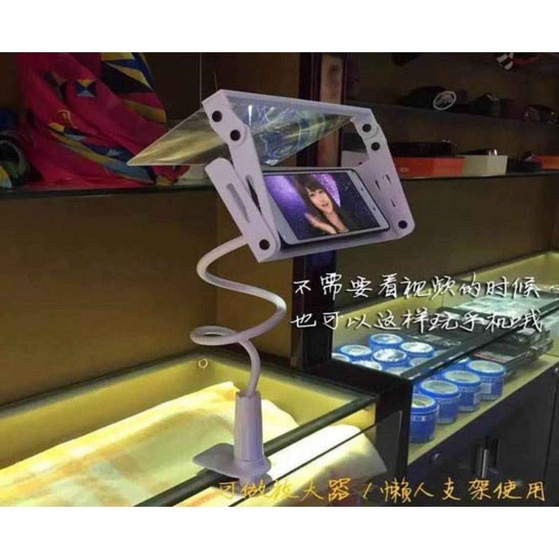Jual 3d Kaca Pembesar Murah Garansi Dan Berkualitas Id Store Remax Enlarged Screen White Putih Rp 118000