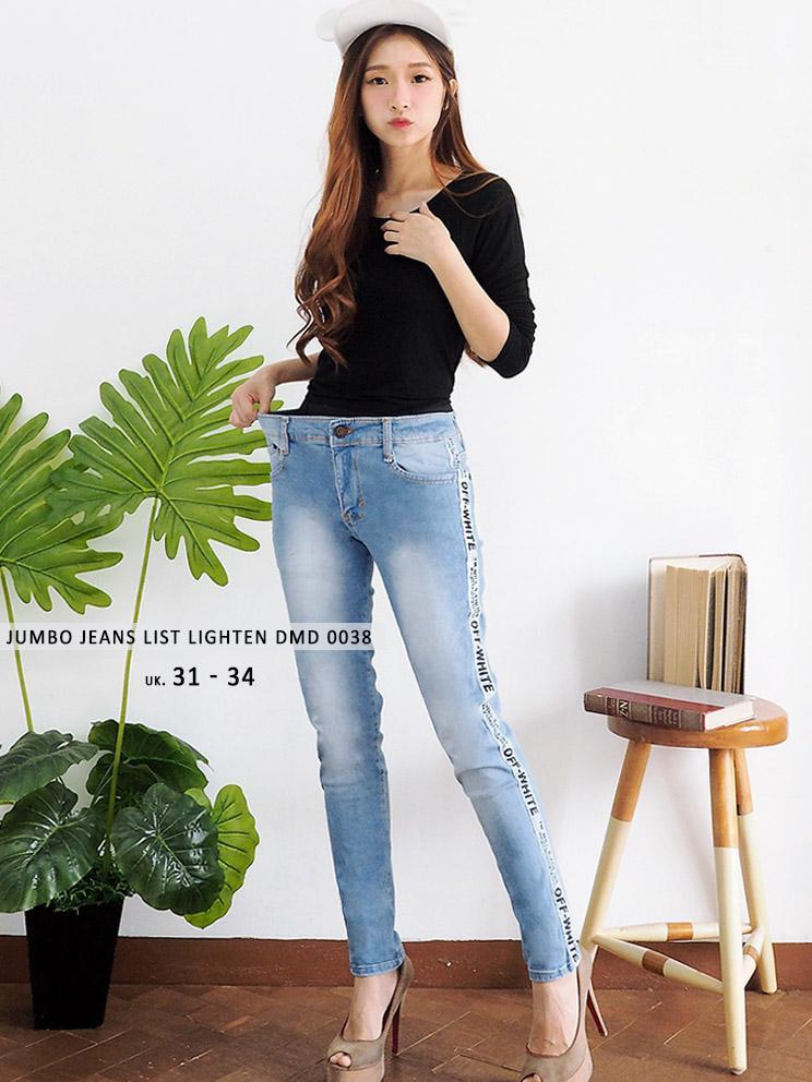 ... (BEST SELLER) - Celana Skinny Jeans Jumbo Wanita - List Birumuda Kombinasi - 3