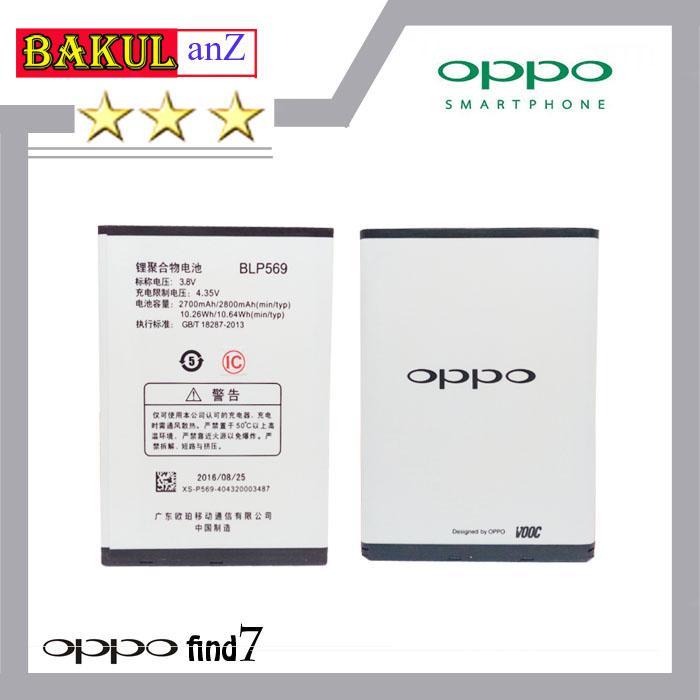 Baterai Oppo BLP569 Oppo Find 7 Oppo Find 7A ORIGINAL - Batre Oppo Find 7 Find7