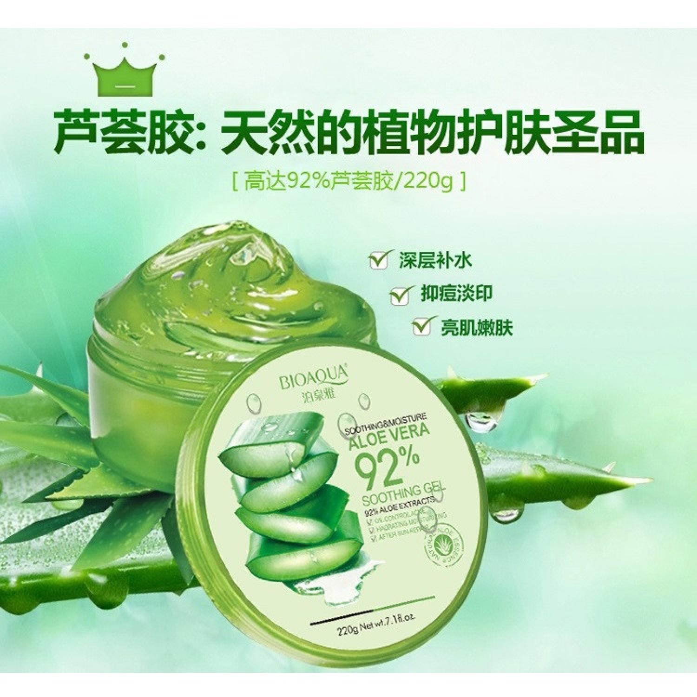 Bioaqua Cream Masker Wajah Aloe Vera 92% Lidah Buaya s2607- 220g - 2