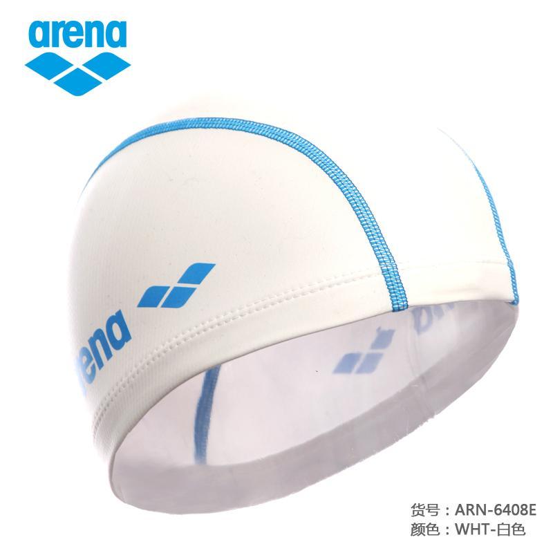 Arena Topi Renang Topi Renang Modis Kain Lem Perekat Ganda
