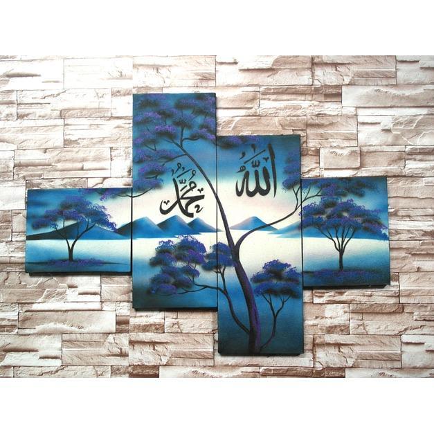 Kaligrafi Asli Buatan Tangan Lafadz Allah dan Nabi Muhammad