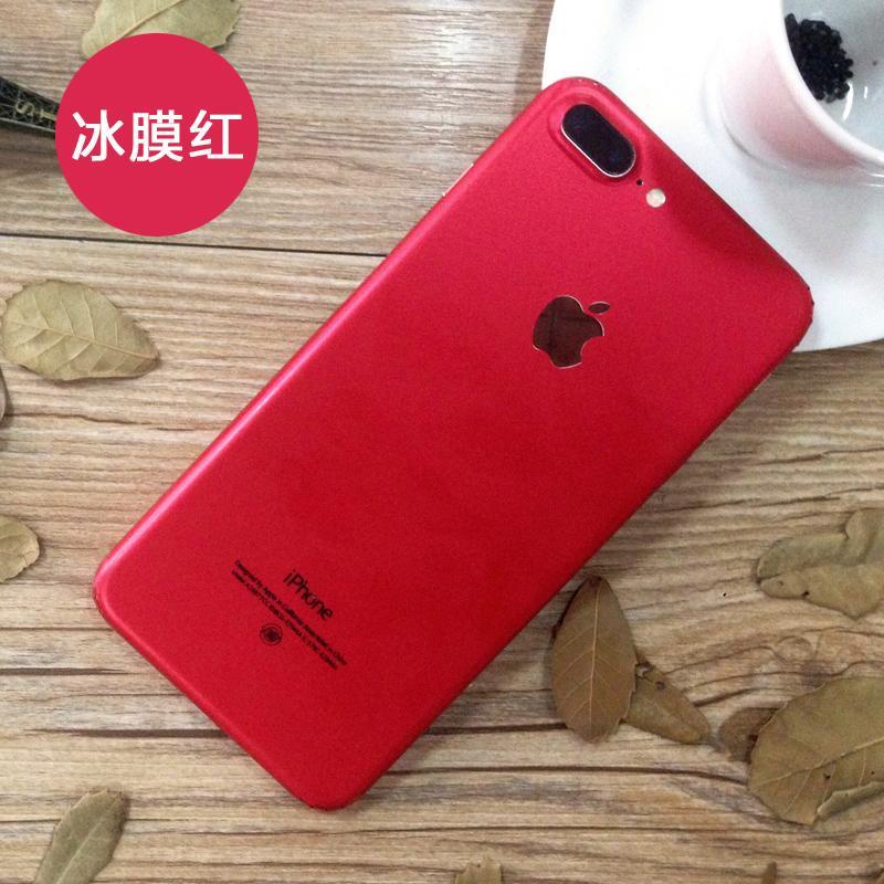 Pelindung Belakang Iphone7 Bungkus Penuh Stiker Merah Menjadi