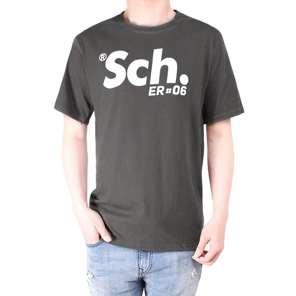 Fitur Disro Kaos Pria T Shirt C70 Gambar 420 Keren Polos Coklat Cotton Combed 30s Collection Distro Bandung 100