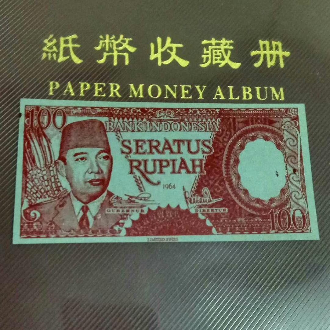 https://www.lazada.co.id/products/uang-kuno-uka-uka-100-sukarno-gulung-di-telapak-tangan-tahun-1964-i383572417-s416529824.html