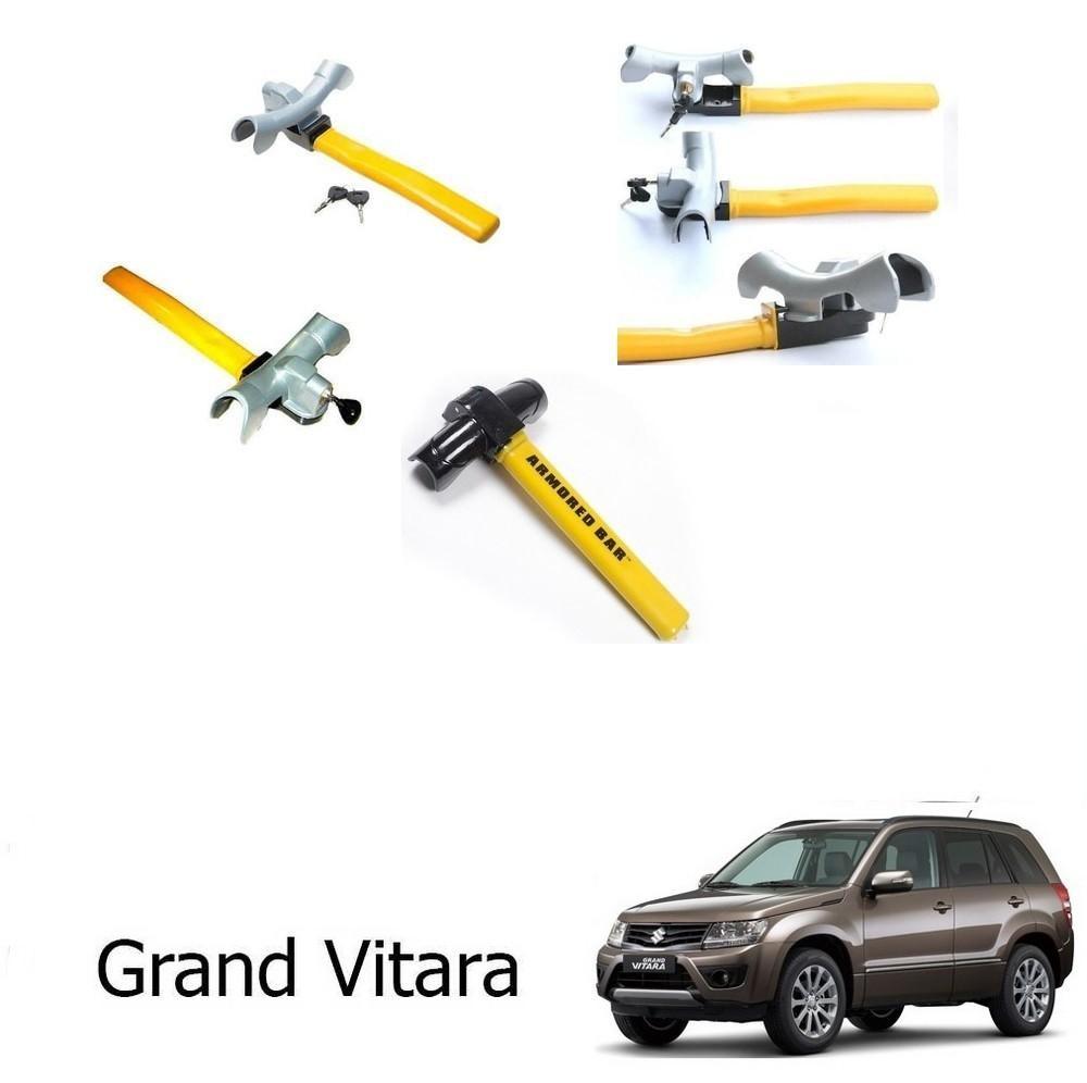 Kunci Stir Pengaman Mobil Mobil Grand Vitara T-Armored Bar