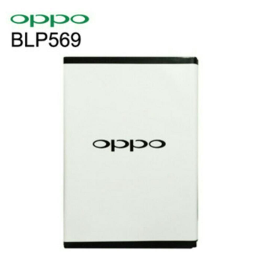 Oppo Baterai / Battery BLP569 For Oppo Find 7 Original - Kapasitasa 2700mAh .