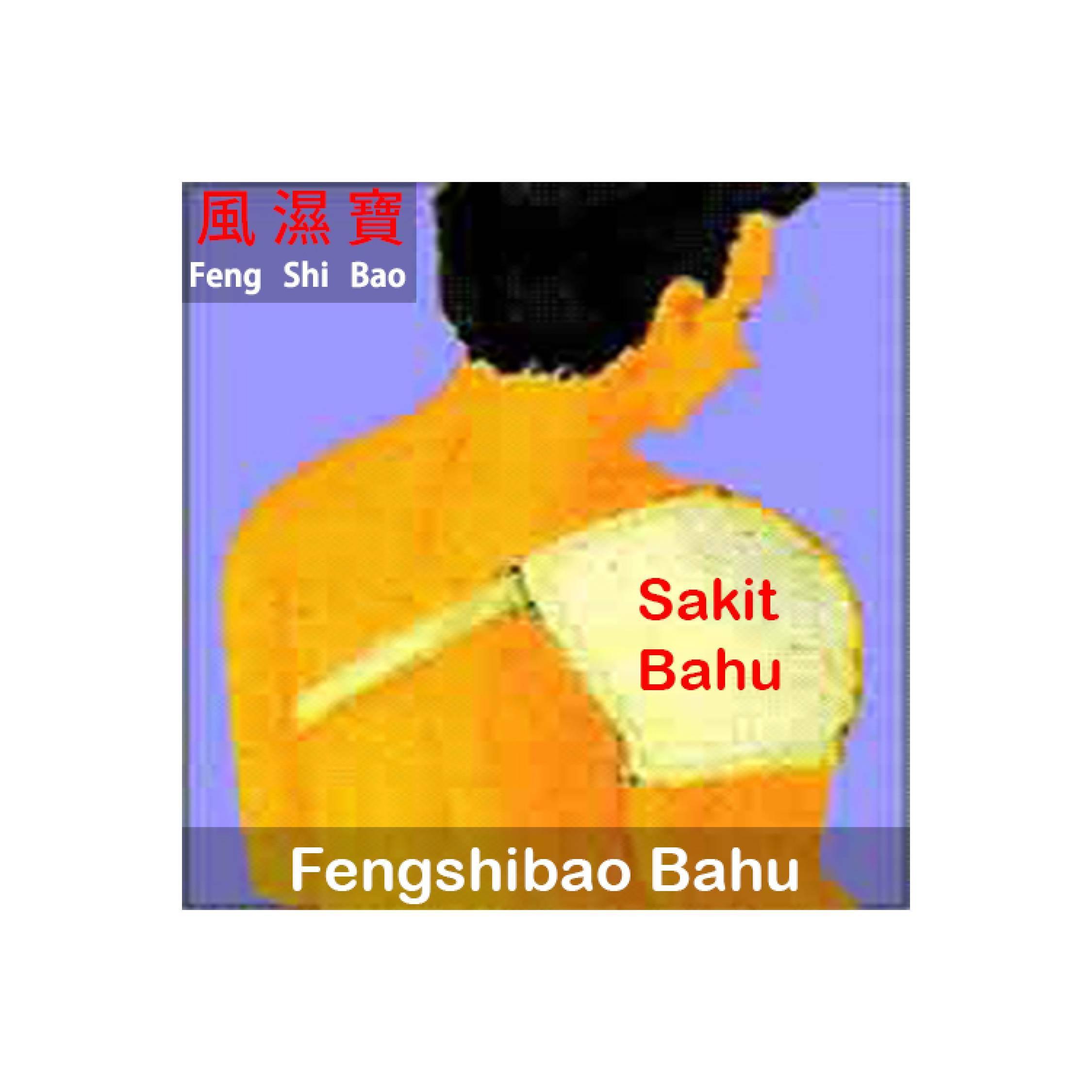 Jual Fengshibao Lutut Murah Garansi Dan Berkualitas Id Store Obat Gosok Asam Urat Fengshijiu Tradisional Punggungidr585000 Rp 616000 Bahuidr616000