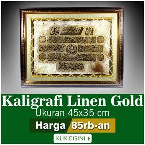 Kaligrafi Linen Gold