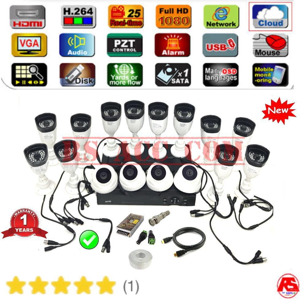 Paket CCTV 16 Channel TURBO AHD 3MP HARDISK 2 TB 12 Outdoor 4 indoor Tinggal Pasang ICLOUD Live