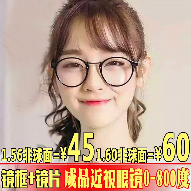 Kacamata minus Wanita Pria Penuh Kerangka wajah bulat besar Retro Sangat  Ringan produk jadi memiliki derajat 6de596409e