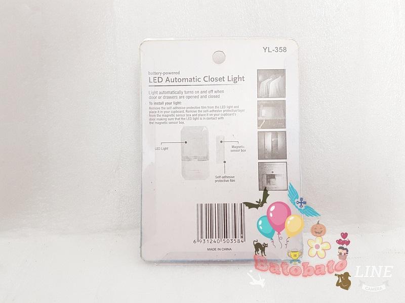... Lampu LED Lemari Mini Otomatis / Senter Waterproof / Senter lampu Camping / Senter Batu Cincin