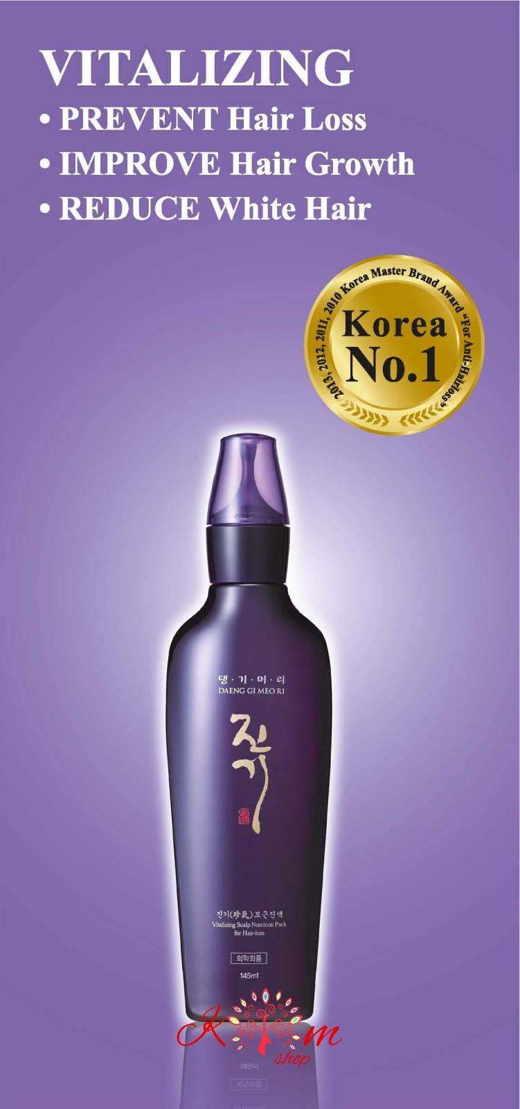 Kelebihan Daeng Gi Meo Ri Jingi Haircare Set Perawatan Rambut Rontok Shampoo Penumbuh New Gold By 500ml Kim Shop Vitalizing Scalp Nutrition Pack For Hair Loss