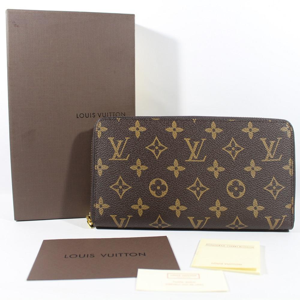 Beli Dompet Kulit Panjang Pria Wanita Import Branded Lv 803 Brown Mono Bestseller Asli