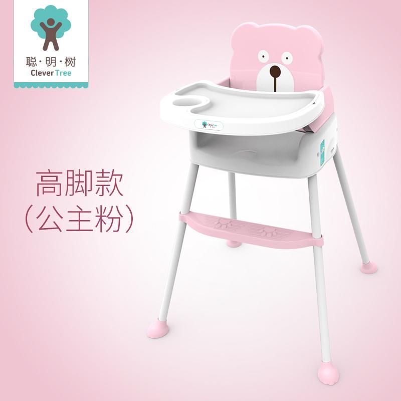 Pintar pohon anak-anak kursi makan Mudah Dibawa bisa dilipat bayi Makan Tempat duduk kursi