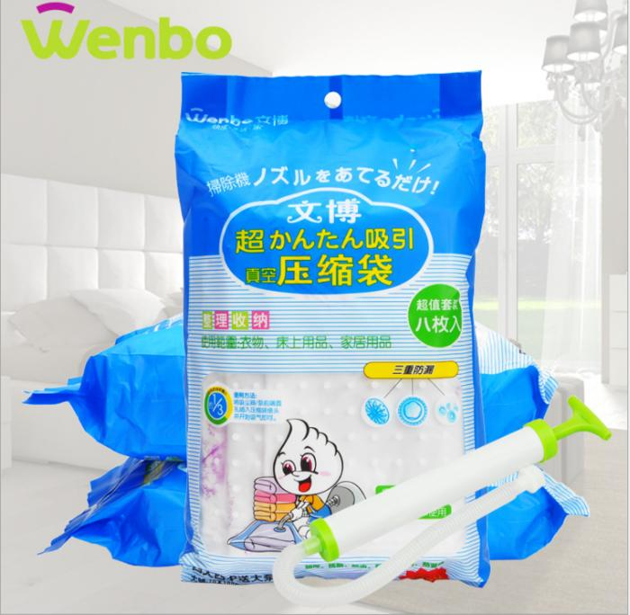 WENBO VACUUM BAG 1 SET = 8 PCS FREE POMPA  VAKUM BAG  Vacuum Compression Storage Bag