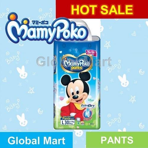 Harga Mamypoko Extra Dry Pants L30 Pengiriman Cepat Mamypoko Terbaik