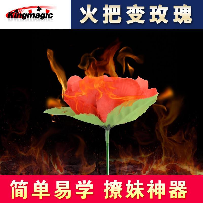Penghasut menjadi mawar Penghasut menjadi bunga GELEMBUNG MM menarik bunga kelas sulap Alat peraga Hari Valentine
