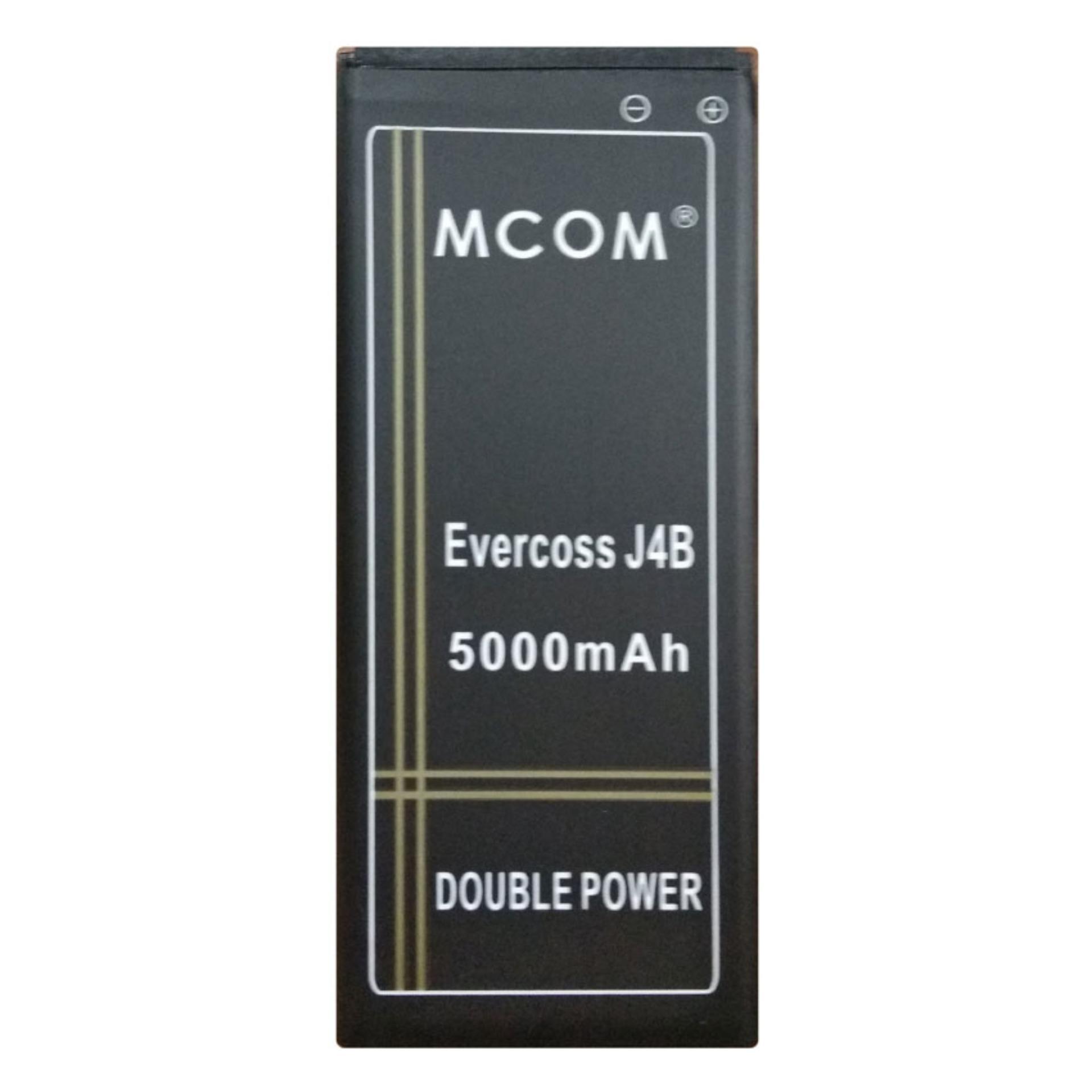 M-Com Baterai Double Power Battery for Evercoss Jump T3 Lite / J4B - 5000