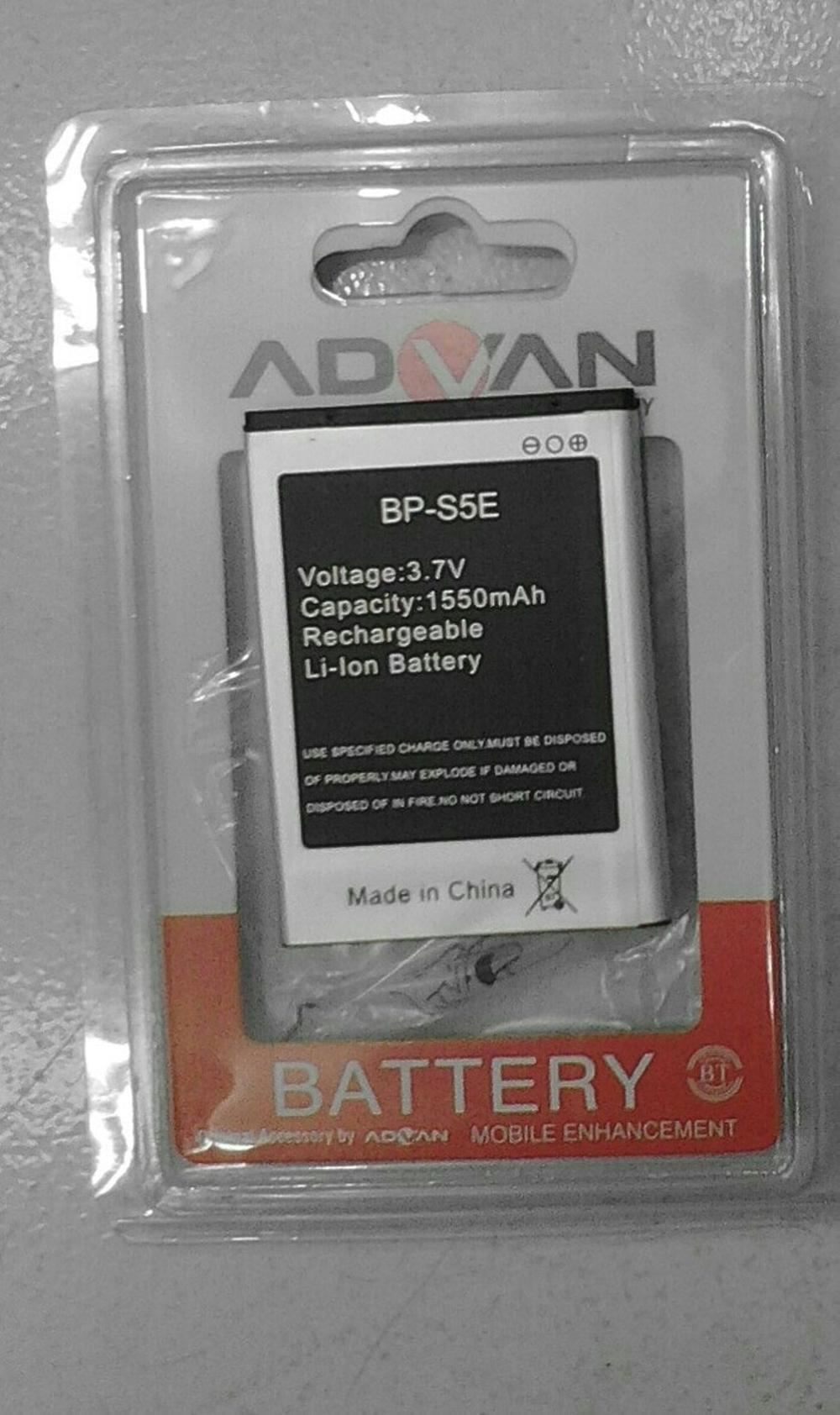 BATERAI BATTERY BATRE ADVAN BP-S5E S5E PRO ORIGINAL BATTERAY BATERE HP HANDPHONE
