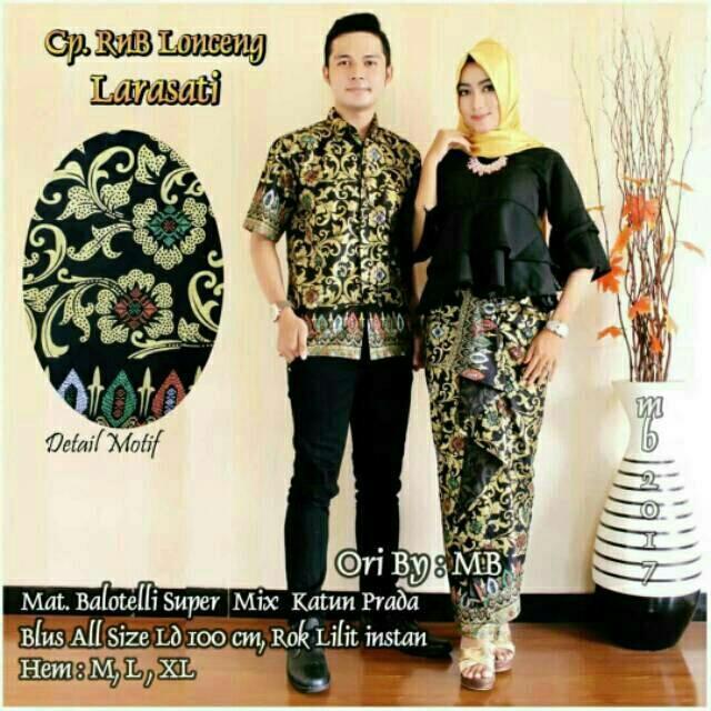 Jual Batik Couple Batik Sarimbit Batik Kondangan Rnb Lonceng Larasati Baru