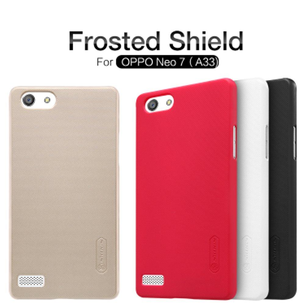 Nillkin Frosted Hard Case Oppo Neo 7-Random Color