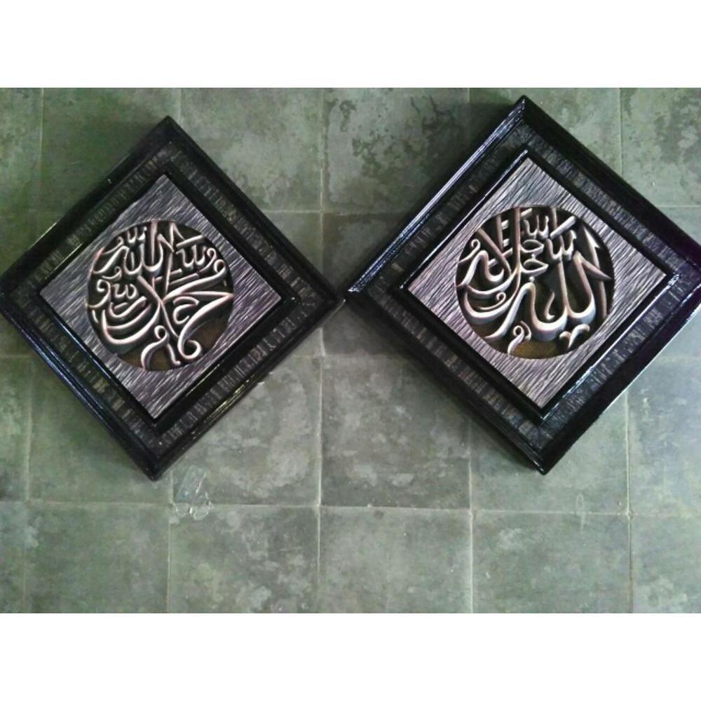kaligrafi kayu Allah Muhammad