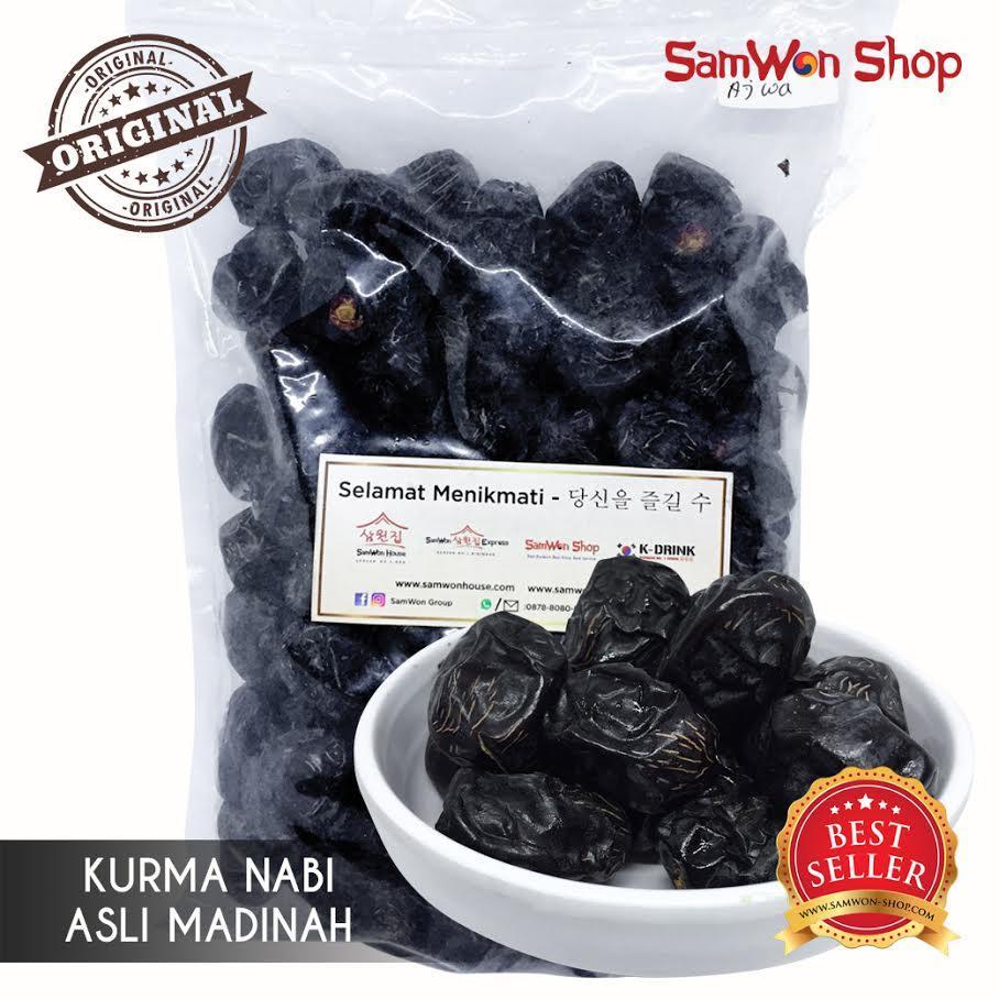 Kelebihan Samwon Tteokbokki Tokpoki Only 1 Kg Terkini Daftar Harga 500 Gram Kurma Nabi Ajwa Manis Original Import Terlaris