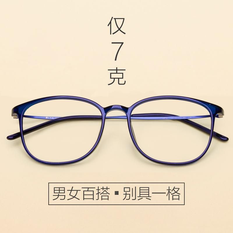 Bingkai Kacamata Korea Gaya Busana Anti Radiasi Bingkai Kacamata Pria  Kacamata 8df66ed65e
