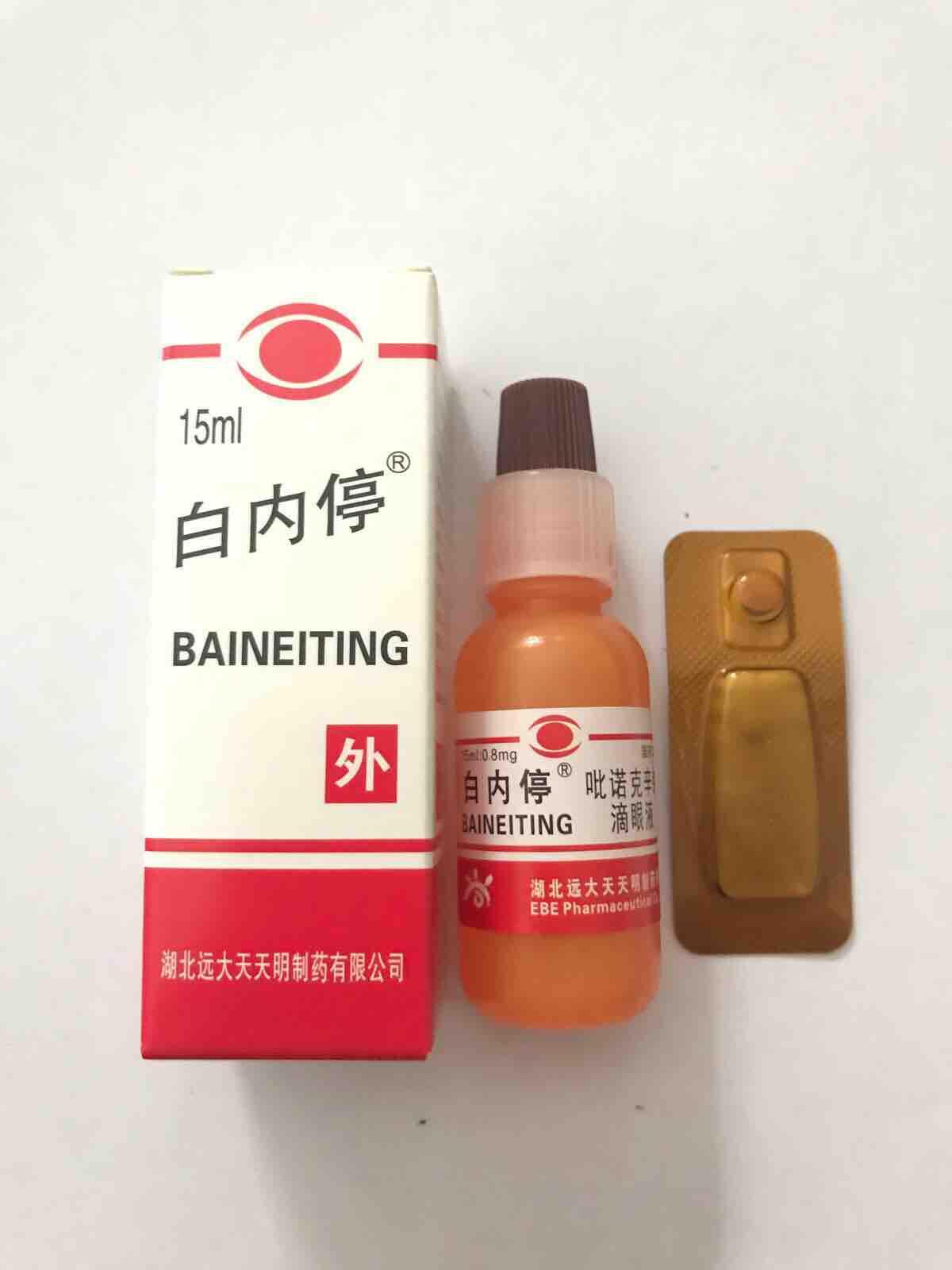 Fitur Katarak Rabun D2k Obat Burung Sakit Mata Otem Original Tetes Herbal Minus Plus Dll Baineiting