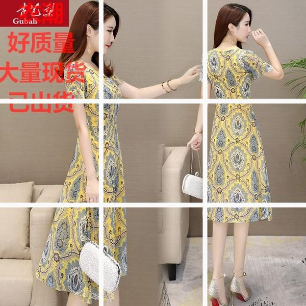 Summer fashion new Korean version of the women's slim slimming long floral short-sleeved dress