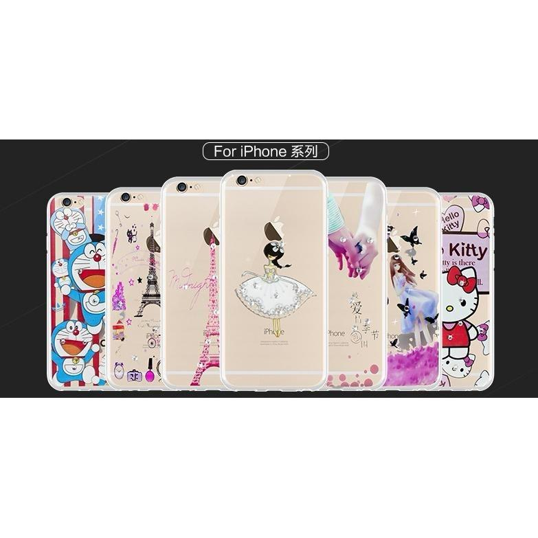 JELLY CASE FOR IPHONE 6PLUS - TOSERBA MEDAN