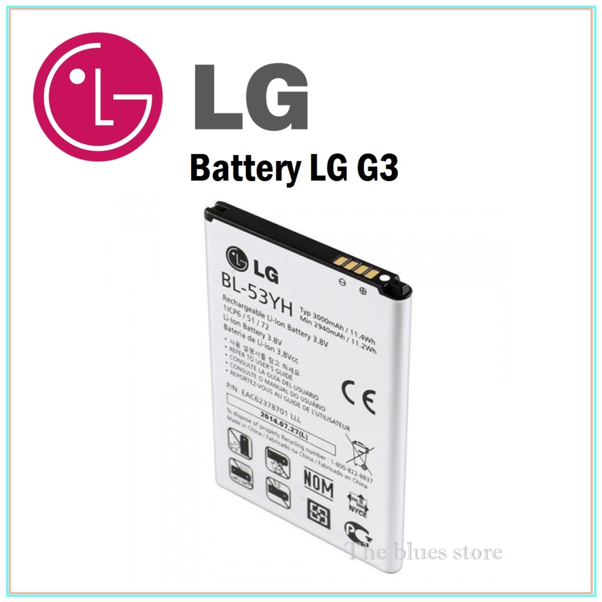 LG Baterai BL 53YH Battery For G3 3000mAh