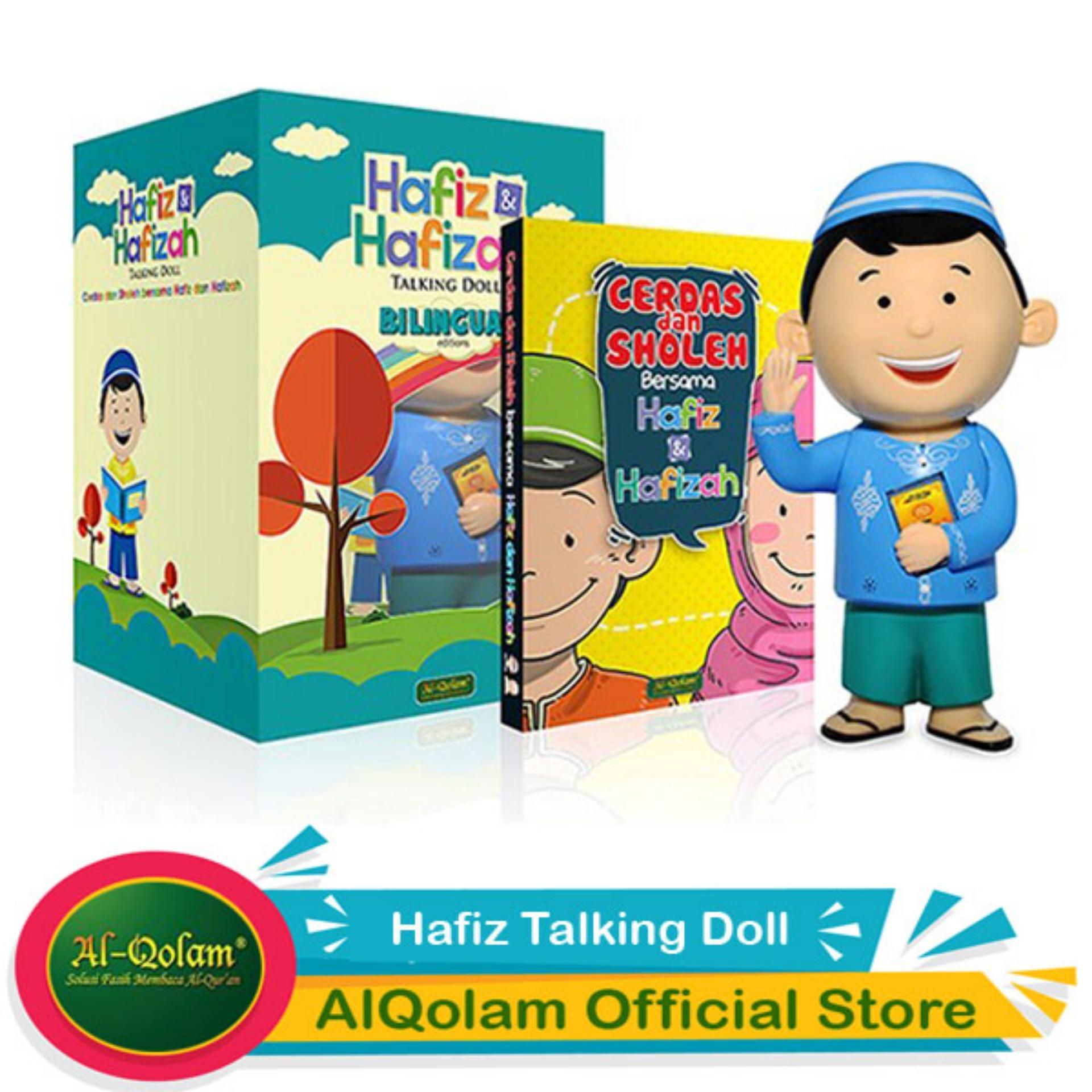 Jual Mainan Bayi Hafiz Doll Bilingual Al Qolam Biru Al Qolam