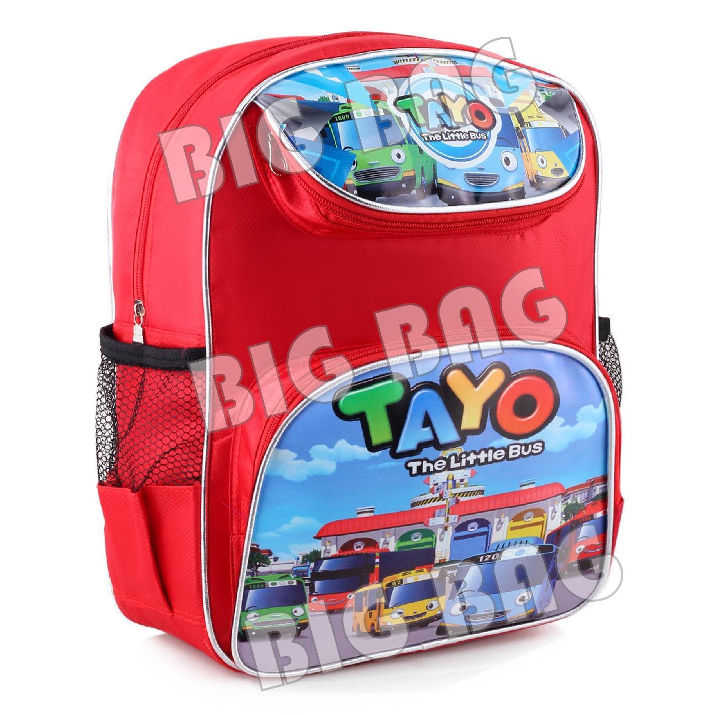... Tas Ransel Anak Laki Laki Karakter - Tayo - Let s Go + FREE Lunchbox -  School ... 056d13e1f9