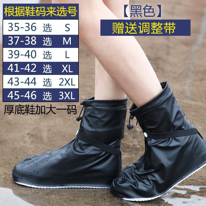 Nomor tidak lengkap Penanganan  Zhengyu modis Cover sepatu Tahan Air Anti  Selip Pria dan ad0f18c7aa