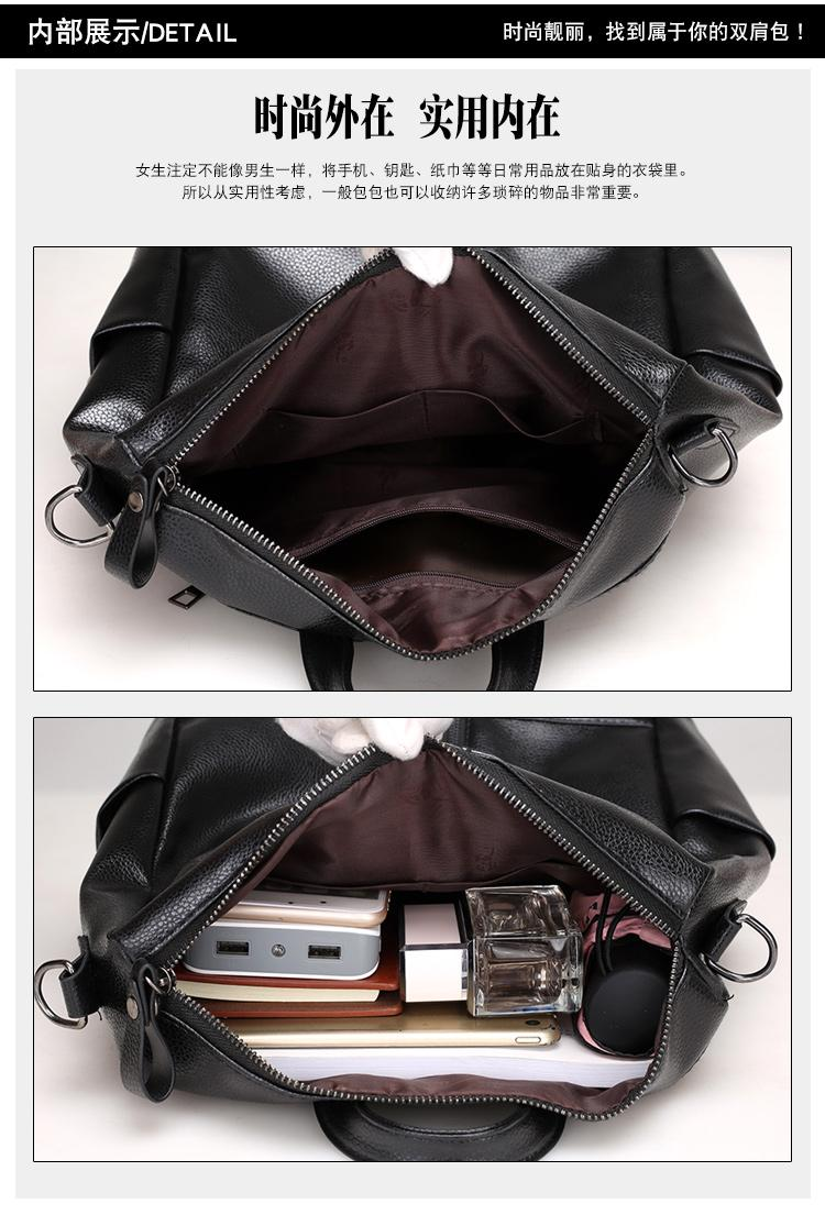 Jual Tas Ransel Korean Style Fashion Wanita Backpack Stylish Korea Uneed Capsule Smart Anti Maling Ub104 Black Description
