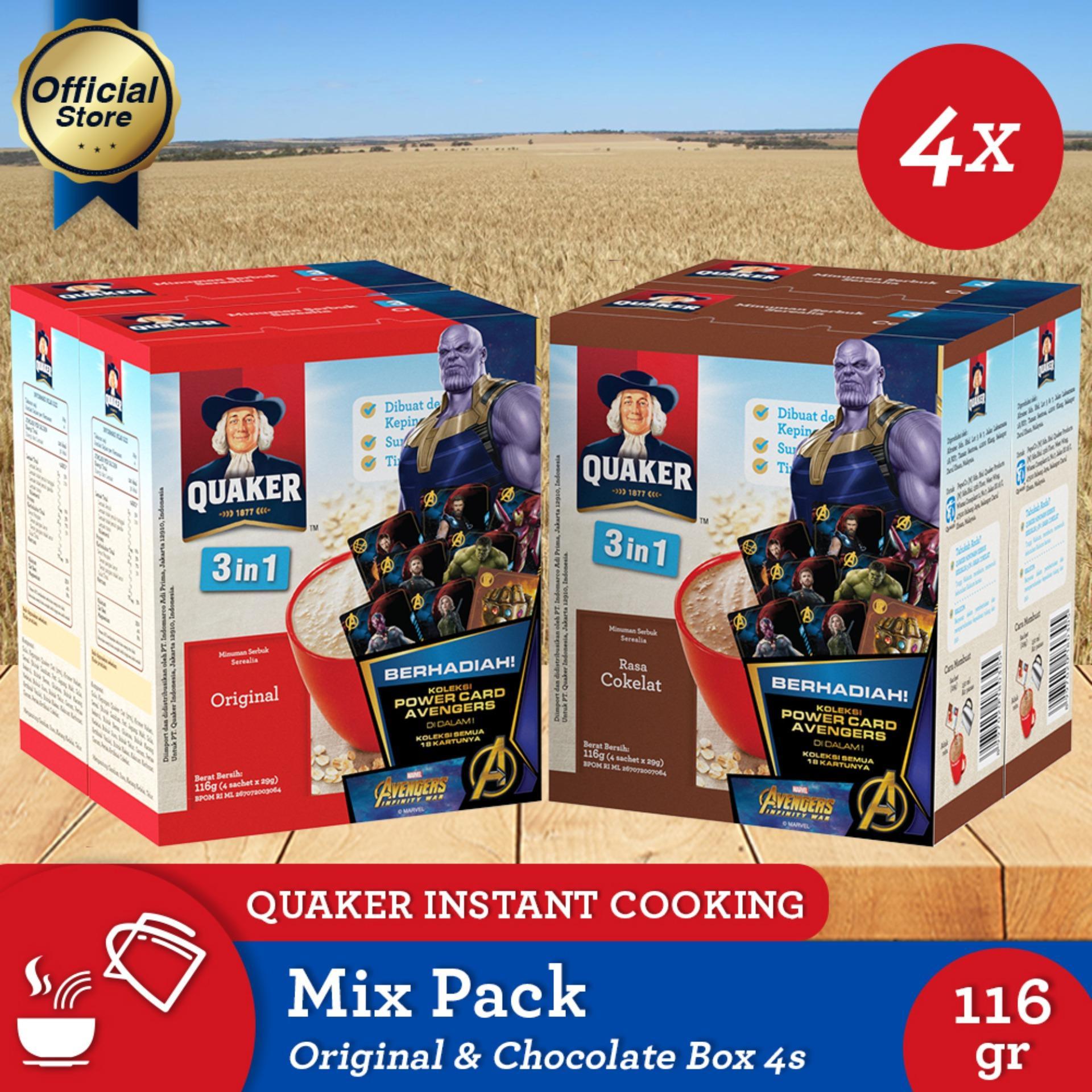 Review Kongbap Original Multi Grain Mix 1 Pack Dan Harga Terbaru Quaker 3 In Chocolate Box 4s