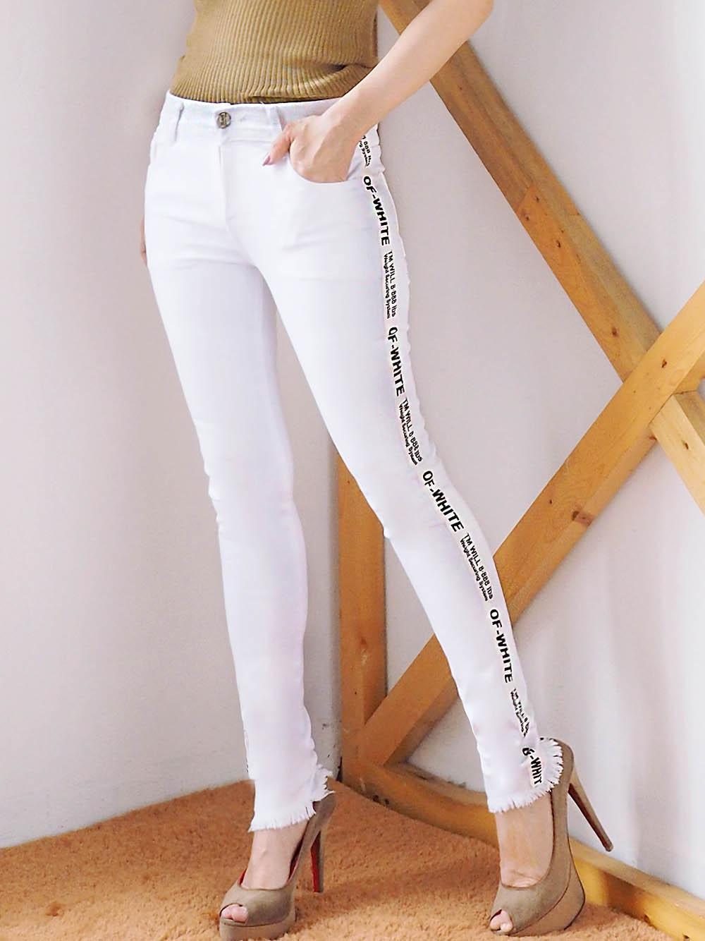 Celana Skinny Jeans Wanita - Celana List White Dem - Celana Jumbo bigsize - Ancienstore -