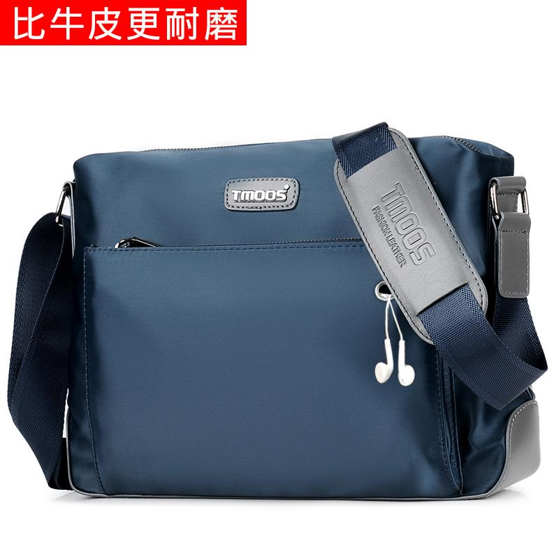 ... Nilon Tahan Air tas selempang Olah Raga Tas Pria Tas bisnis tas bahu  tunggal Model silang ... aa44b43ca9