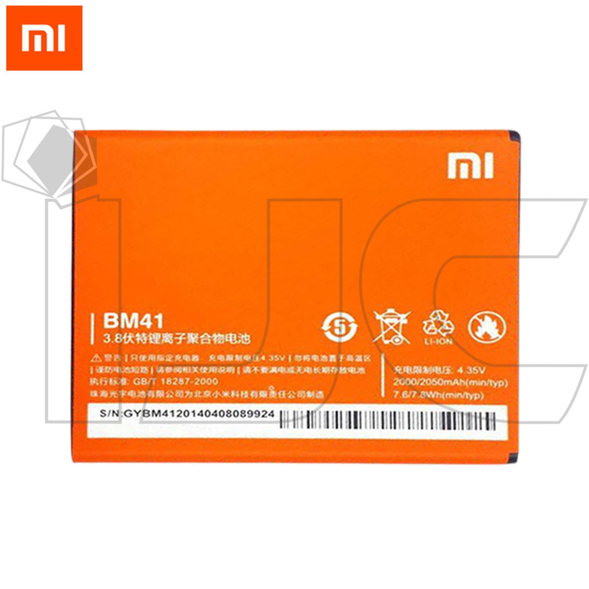 Toko Xiaomi Baterai Battery Bm41 For Xiaomi Redmi 1S Xiaomi Hongmi Figer Spiner Lengkap