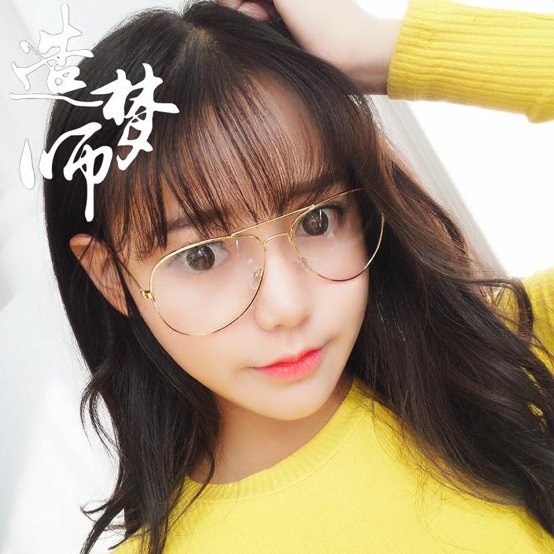 Detail Gambar Model jaringan merah Wajah Besar Retro Logam bingkai kacamata  wanita Gaya Korea Trendi Pria bingkai lengkap Bingkai Kacamata Bisa  dipadukan ... 6273f69829