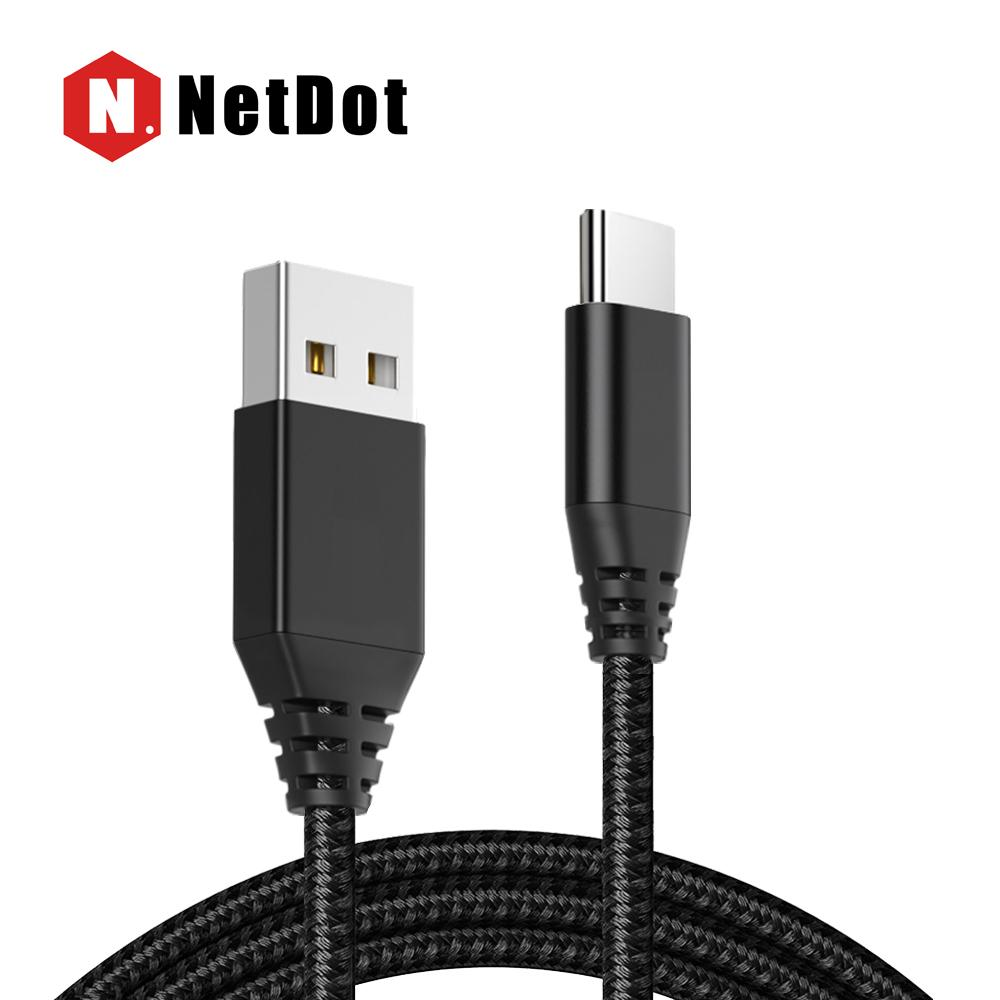 Cek Harga Baru Baseus Mvp Elbow Usb Type C Cable 2a Charger Kabel Data Lightning Magnetic Perak Netdot 1m 20 Sync Transmission Fast Charging Nylon For