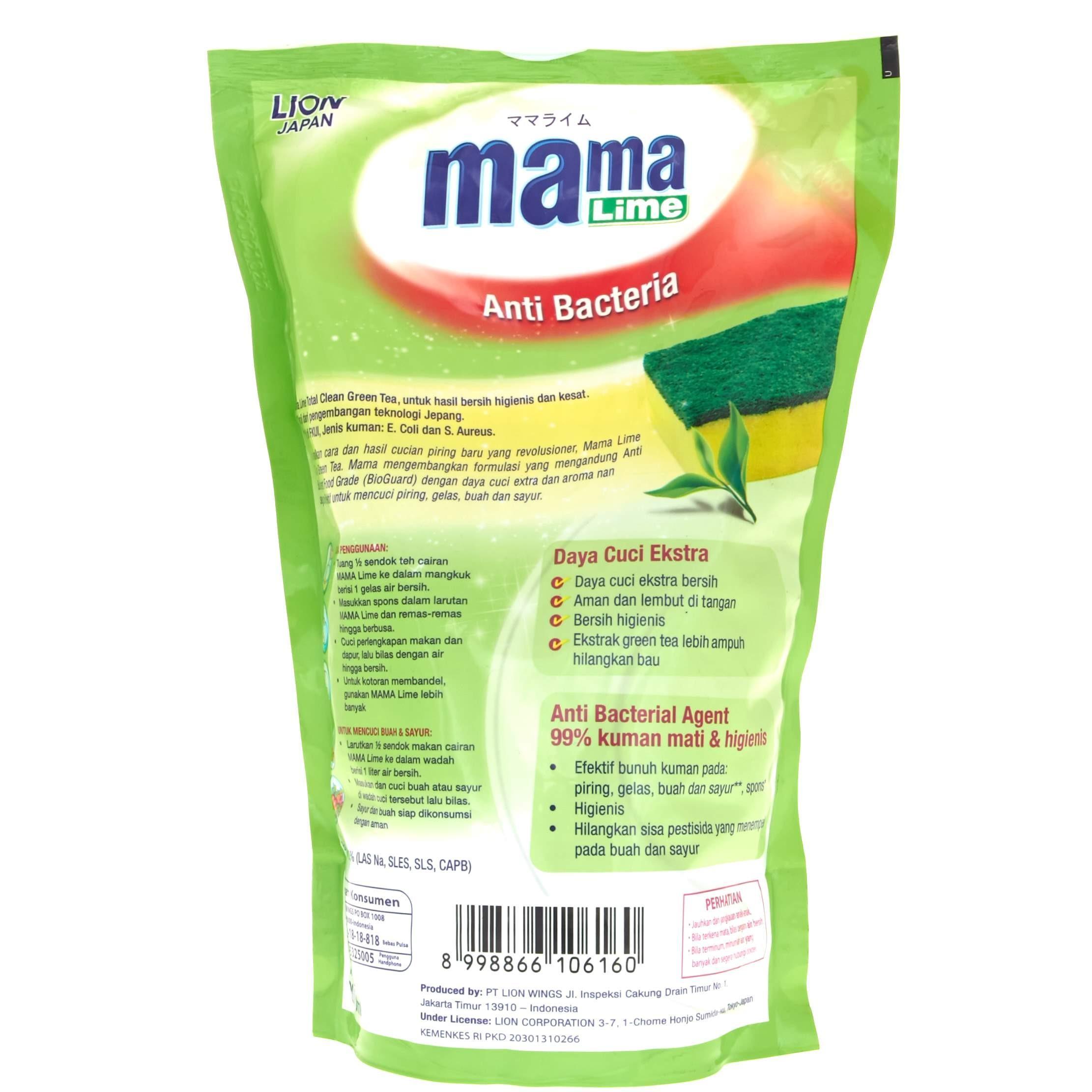 Detail Gambar Mama Lime Green Tea Refill 800Ml Terbaru