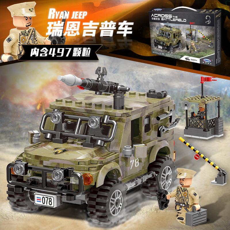 Cek Harga Baru Lego Block Mobil Polisi Mainan Edukatif Terkini