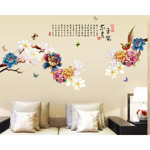SK9136 GLAMOUR FLOWERS Wallsticker wall sticker stiker dinding