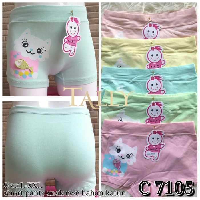Original CD Anak Celana Boxer Anak Short Pants Fish TALLY 7105 Termurah