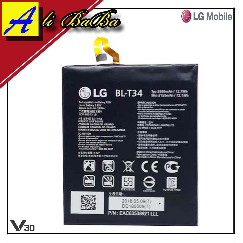 Baterai Handphone LG V30 H930 H932 BL-T34 Batre HP LG V30 Battery LG