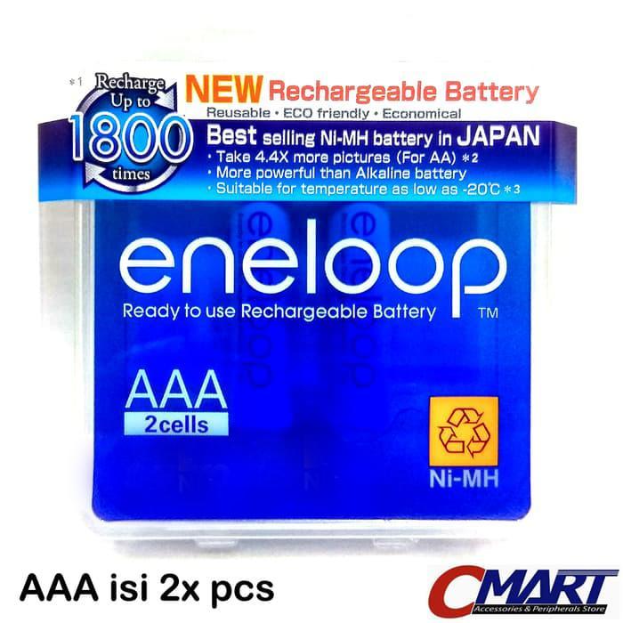 Sanyo eneloop Rechargeable Battery (AAA) Batere 2 pcs HR-4UTGB2TM